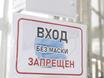 Воронежские полик...
