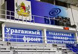 «Буран» обыграл питерское «Динамо» - 1:0