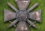 Под Воронежем появится мемориал в честь русских воинов