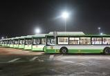 Как проходит модернизация системы общественного транспорта в Воронеже