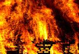 В Воронежской области увеличилось число пожаров в домах и квартирах