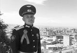 В Армении при крушении Ми-24 погиб выпускник воронежского вуза