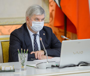 Воронежский губернатор высказался по поводу траты денег на борьбу с COVID-19
