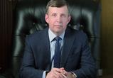 Михаил Артемов официально возглавил воронежский концерн «Созвездие»