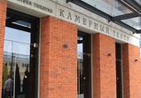 Из-за эпидемии воронежский Камерный театр потерял около 20 млн рублей доходов