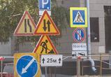 В выходные в Воронеже ограничат движение на загруженном перекрестке у пивзавода