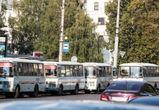 В Воронеже из-за ремонта дороги у пивзавода изменится маршрут трех автобусов