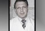 В ВГМУ имени Бурденко скончался инфекционист Пегусов Сергей Михайлович