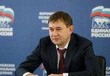 Председатель регионального парламента провел дистанционный прием воронежцев