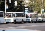 Губернатор рассказал, как решают проблему с расписанием общественного транспорта