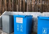 В Нововоронеже начнется реализация проекта двухконтейнерного сбора мусора