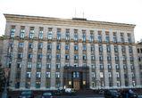 Каким был 2020 год для Воронежской области