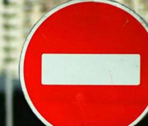 В Воронеже на одной из центральных улиц на 10 часов запретят парковку