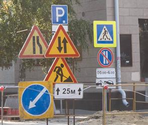 В Воронеже в выходные вновь ограничат движение на перекрёстке у пивзавода