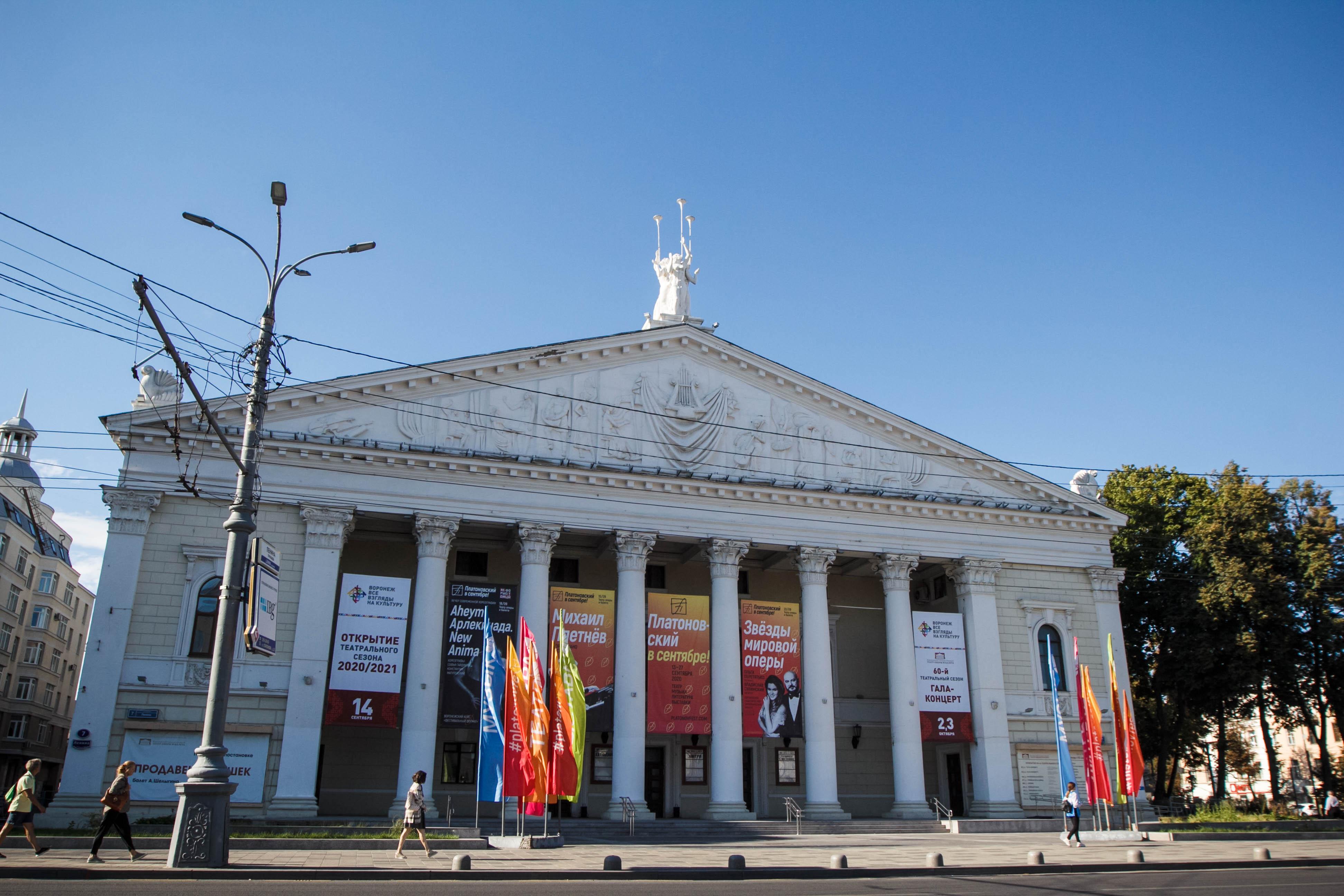 Стартовал конкурс на лучший облик воронежского оперного театра