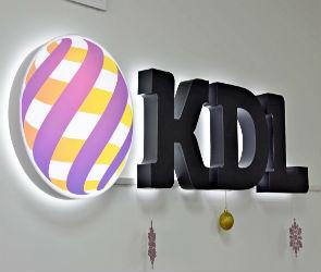 Диагностика в KDL: быстро, профессионально, качественно