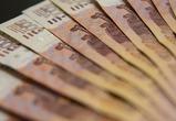 Воронежским властям удалось сократить муниципальный долг на 802 млн рублей