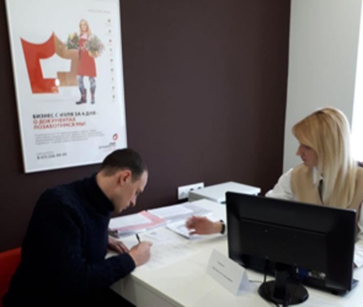 Воронежцы смогут получить консультацию юриста в МФЦ