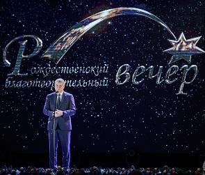 Сборы Рождественского благотворительного вечера в 2021 году составили 32 млн руб