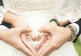 В Воронеже в первую «красивую дату» нового года случится свадебный бум