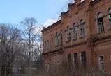 Здание «Чижовских казарм» сдадут в аренду за 1 рубль