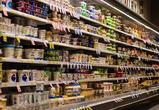 На магазин Воронежа подали в суд за перевозку товаров в продуктовых тележках