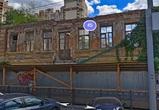 В доме начала XX века в центре Воронежа разместятся офисы