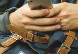 Воронежский художник создал портрет Стива Джобса из 500 неработающих айфонов