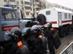 Акция в поддержку Навального: в Воронеже десятки задержанных 191453