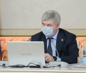 Воронежский губернатор заявил о готовности сделать прививку от COVID-19