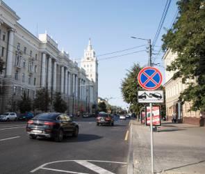 В 2021 году на ремонт и строительство тротуаров в Воронеже потратят 165 млн