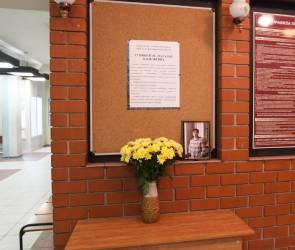 Глава региона выразил соболезнования близким убитой воронежской учительницы