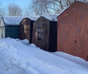 Россияне получат возможность зарегистрировать свои гаражи и землю под ними