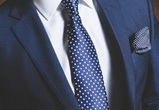 Департамент цифрового развития возглавил воронежский IT-бизнесмен