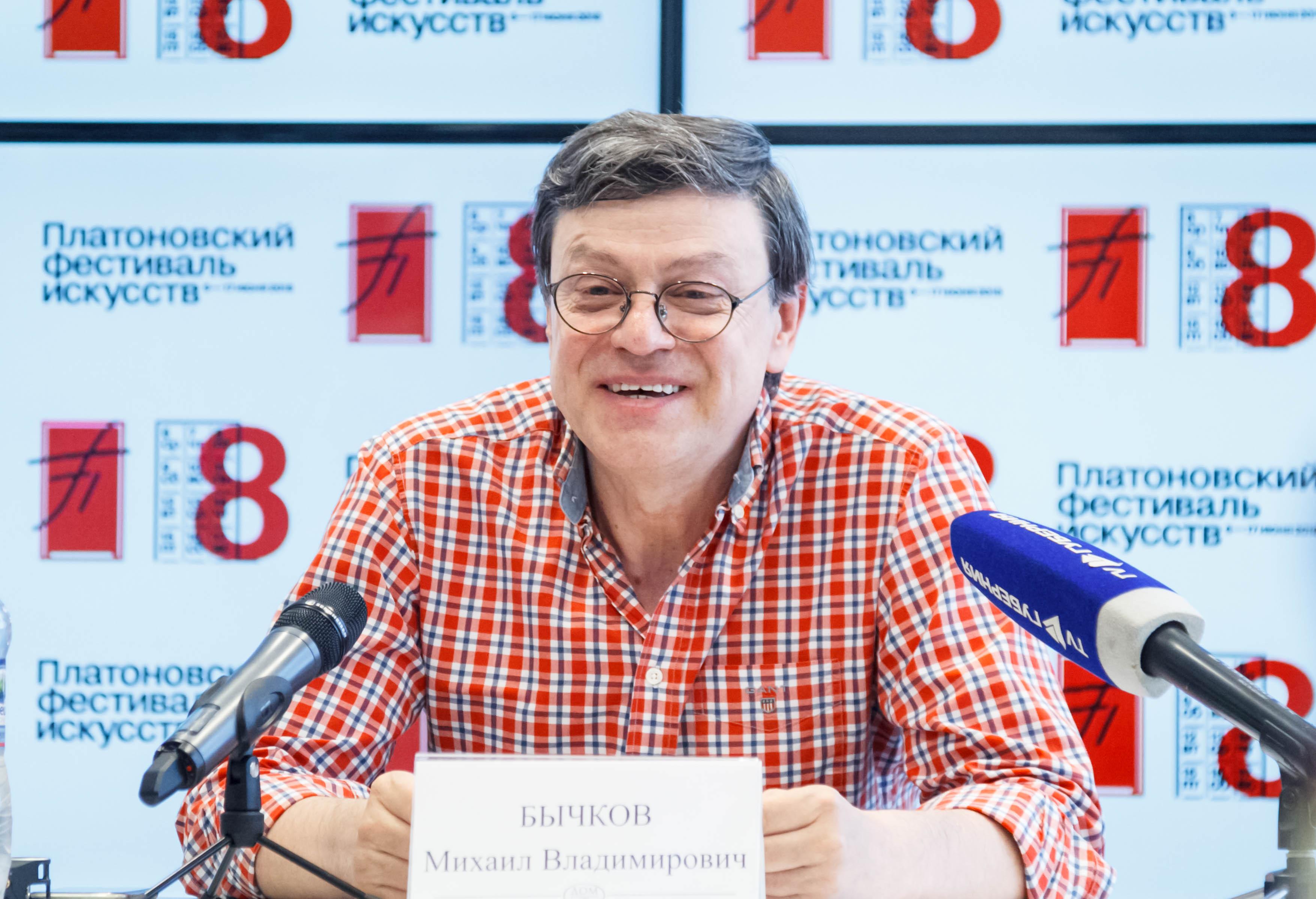 Воронежский Платоновфест из-за пандемии могут разделить на две части