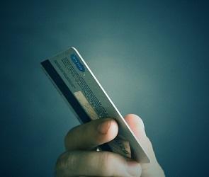 «ЕР» предложила механизм защиты сбережений россиян от списания за долги