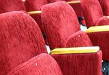 Заполняемость залов на киносеансах и в театрах увеличили до 80% в Воронеже