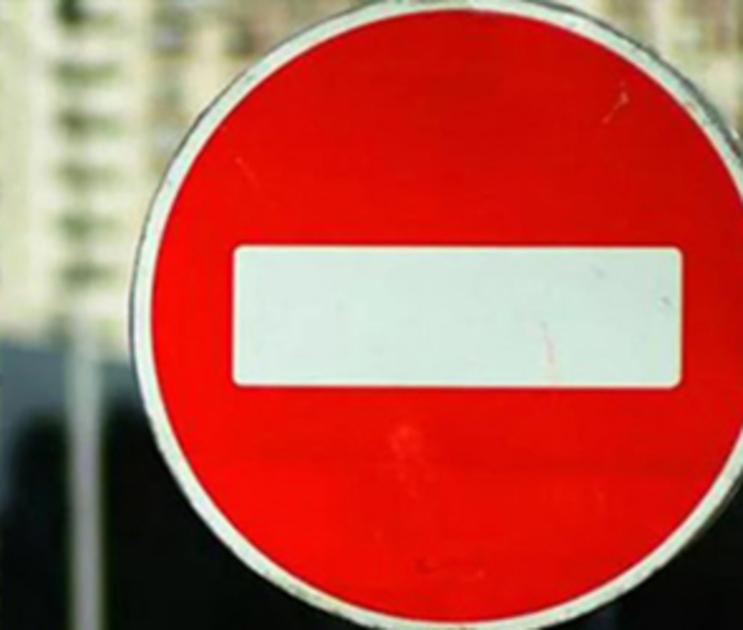 Около воронежского памятника воинам-интернационалистам запретят парковку