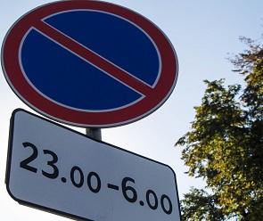 На проспекте Революции в Воронеже запретят парковаться