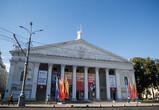 Александр Арнаутов не покинет пост директора воронежского Театра оперы и балета