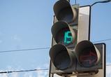 В Воронеже на смертельно опасном перекрестке заработал светофор