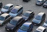 У воронежского парка Победы временно нельзя будет паковать автомобили