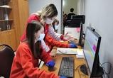 Воронежские волонтеры отмечают первую годовщину акции #МыВместе