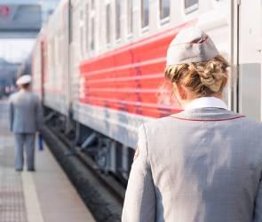 Продажу билетов на поезда из Воронежа в Крым закрыли на неопределенный срок
