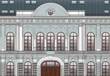 В Воронеже согласовали проект реставрации дома купца Харина