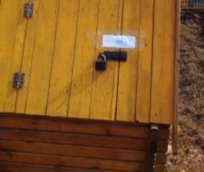 В Воронежской области на территории детсада закрыли опасный колодец