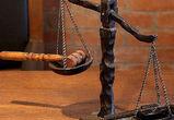Бывший замглавы Росгвардии в суде ответит за использование труда подчиненных