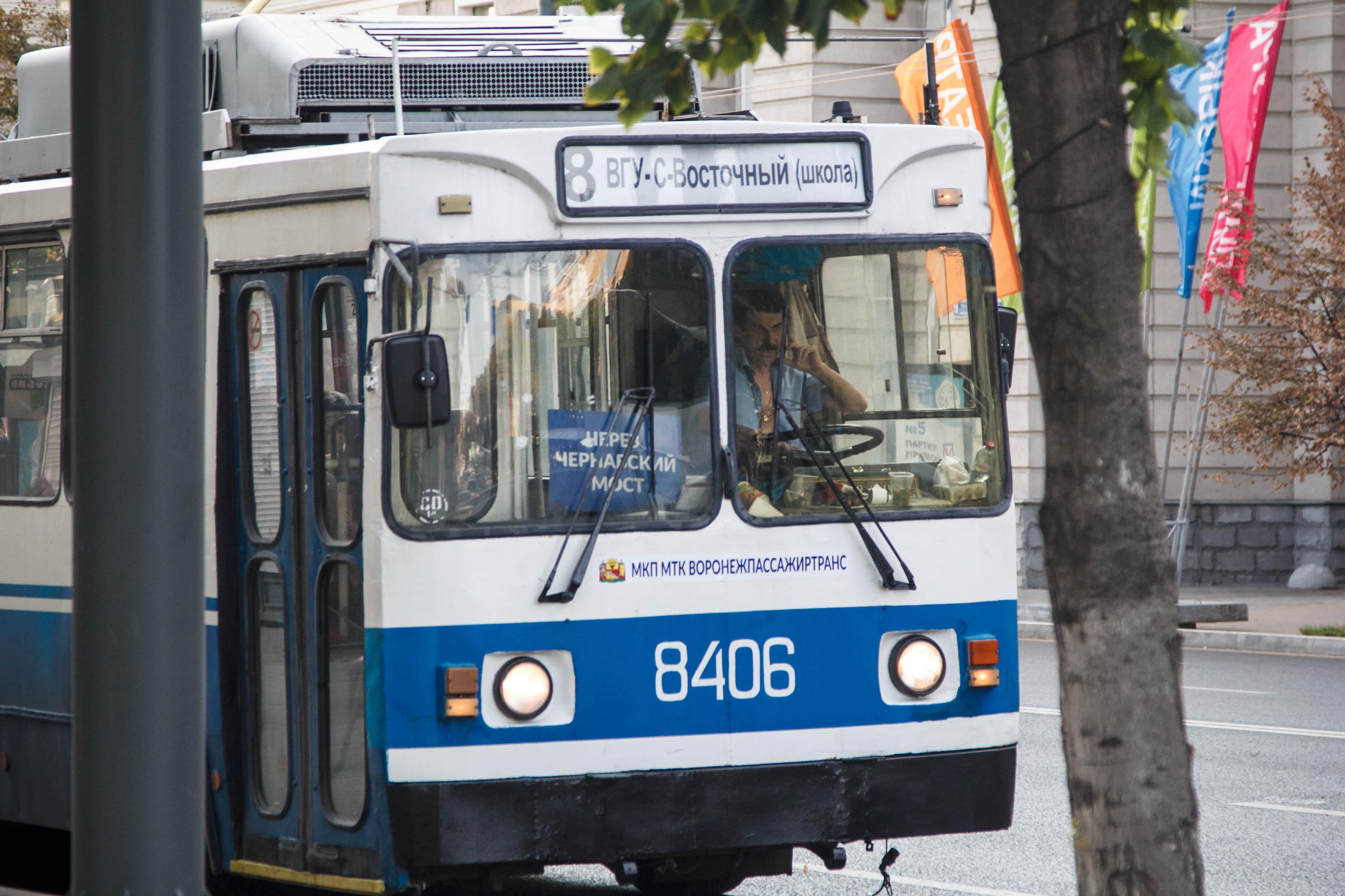 В Воронеже на день будет приостановлена работа троллейбусного маршрута