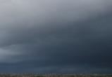 Рабочая неделя в Воронежской области будет «серой» и облачной