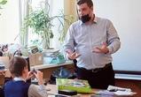 В Воронеже стартовали очные мероприятия проекта «Балканский мост»